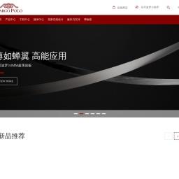马可波罗瓷砖官网