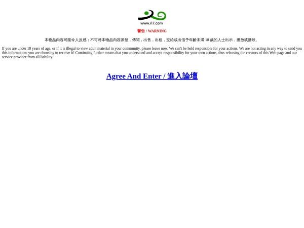 www.mayauhd.com网站缩略图