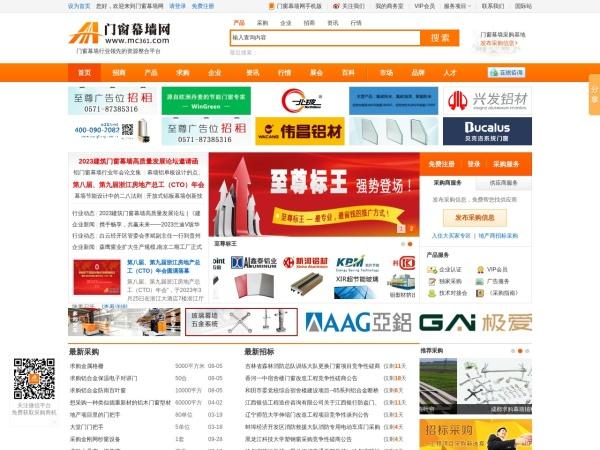 www.mc361.com的网站截图