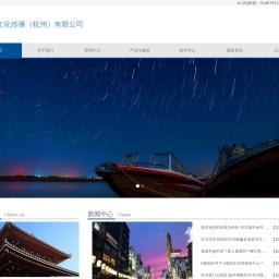 河南信报传媒集团有限公司