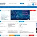 国家标准物质信息网