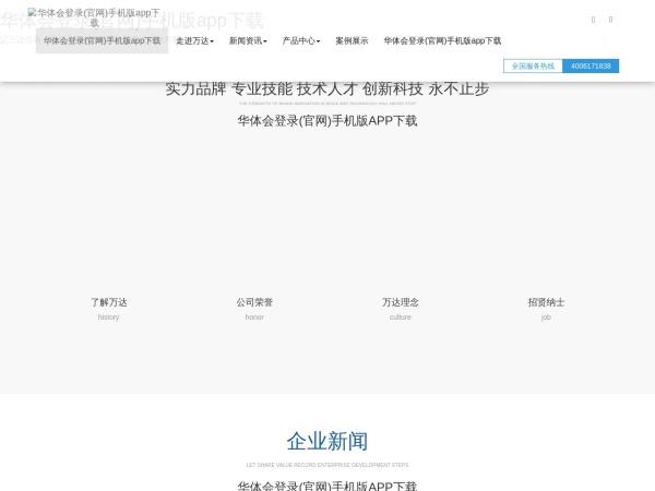 蜜风网网站缩略图