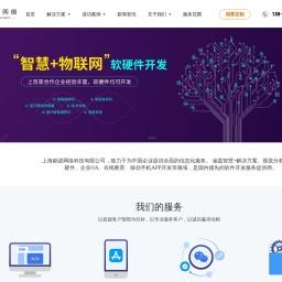 软件开发_APP外包_软件定制,就找上海銘诺