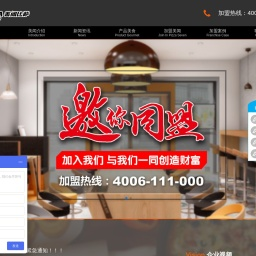 披萨加盟-比萨加盟-美闻比萨官方网站