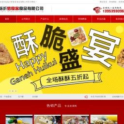 沙琪玛厂家,山东沙琪玛,瓜子酥厂家-临沂梦食客食品有限公司