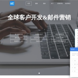 外贸国外全球客户搜索开发客户邮件营销推广自动发送工具软件平台