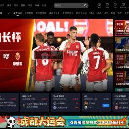 咪咕视频体育频道-精彩赛事在线直播