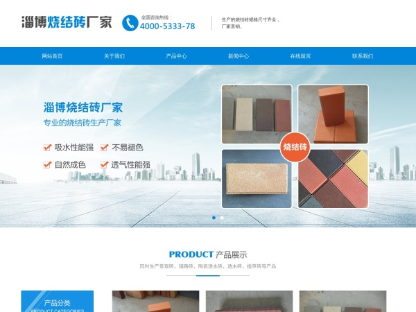 www.mingshengnaicai.com的网站截图