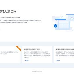 名头网_专业严肃的起名、姓名测试网站