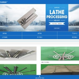 搓丝板-搓牙板-直齿搓丝板-不锈钢搓牙板-东莞市大朗明振五金制品厂