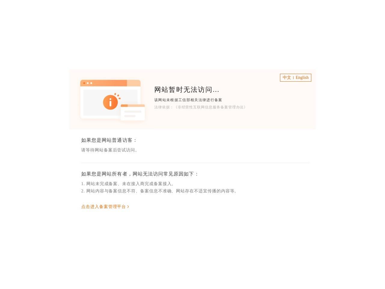 民族旅游网