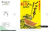 http://www.miyazaki-city.tourism.or.jp/
