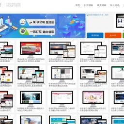 模板铺-专注于分享精品网站模板源码