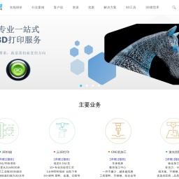 魔猴网_3D打印云平台_3D打印服务_3D扫描_3D设计_CNC加工