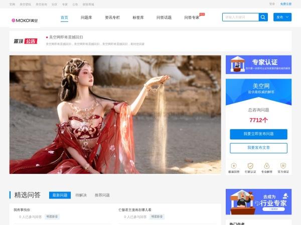 www.moko.cc网站缩略图