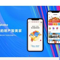ui设计公司_长沙网站建设开发_湖南网页设计制作_小程序开发【莫道创意】