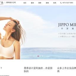 郑州VI设计-画册设计制作-标志设计-包装设计-广告制作-墨香广告有限公司