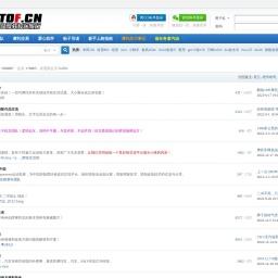 摩托坊(MOTOF.cn)——Since 2004,国内最走心机车论坛,专业致力于摩托长途旅行! -  Powered by Discuz!