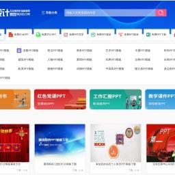 林夕设计家园_专注免费设计素材下载的网站_免费设计图片素材中国