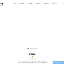 广告标牌标识设计-文化墙制作安装工厂-苏州麦锐斯广告装饰