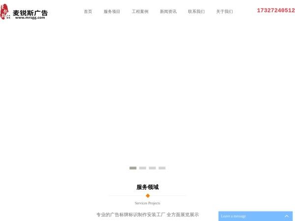www.mrsgg.com的网站截图