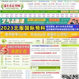 中国美术高考网 www.ms315.com 美术高考招生简章_成绩查询_美术高考优秀试卷,全国权威美术高考网!