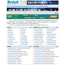 站长新动力-msxindl.com|站长工具,网址收录,网页特效,SEO优化,建站代码,素材,经验