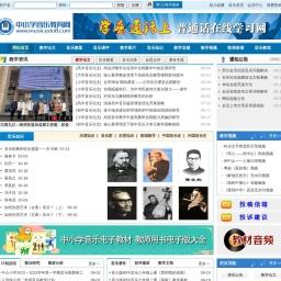 中小学音乐教育网