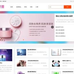 美月阁商城-化妆美容护肤品导购,大品牌化妆品购物网站!