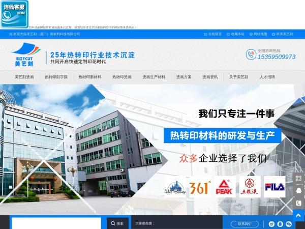 www.mykxm.com的网站截图