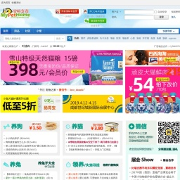 宠物之家 mypethome.com - 最有故事的宠物网站 -  Powered by Discuz!