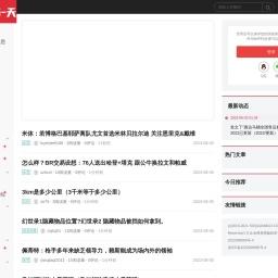 我的航运网|myship.cn - 长江运河水运、船运信息,中国海运网