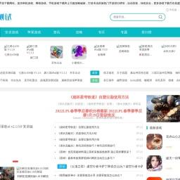 网站建设-网站设计-网站制作-网络推广营销-SEO优化公司-昌盛网络