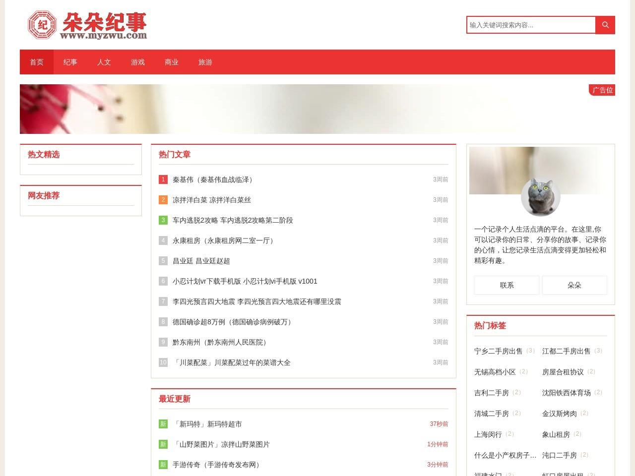 重庆商务租车和机场租车公司