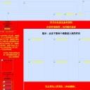 毛泽东博览网