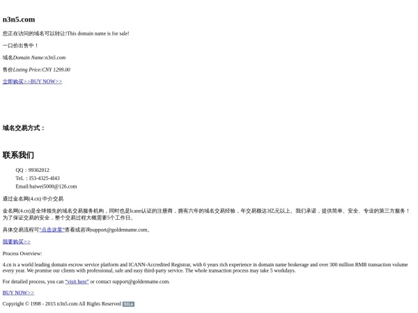 www.n3n5.com的网站截图