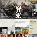 中国美术馆官网