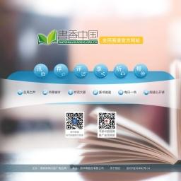 全民阅读官方网站