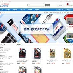 广州汽车用品批发|广州汽配商行|NGK总代理|飞利浦车灯总代理|南北行|广州汽车精品批发