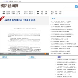 濮阳新闻网 厦门新闻 桂林新闻 朔州新闻 成都新闻-直播吧_省级新闻网