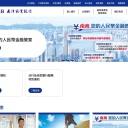香港南洋商业银行