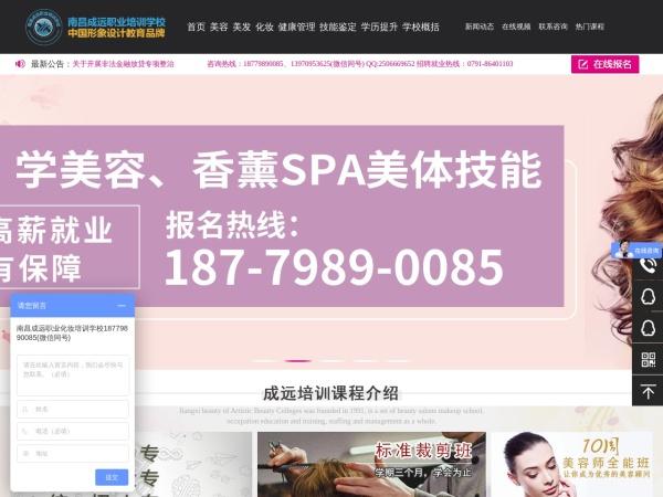 www.nccypx.com的网站截图