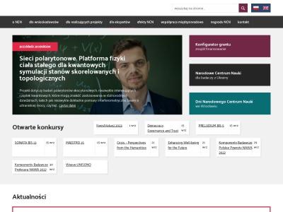 波蘭國家科學中心