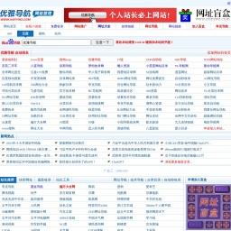 优雅导航|(www.ndyywz.com),网站推广平台