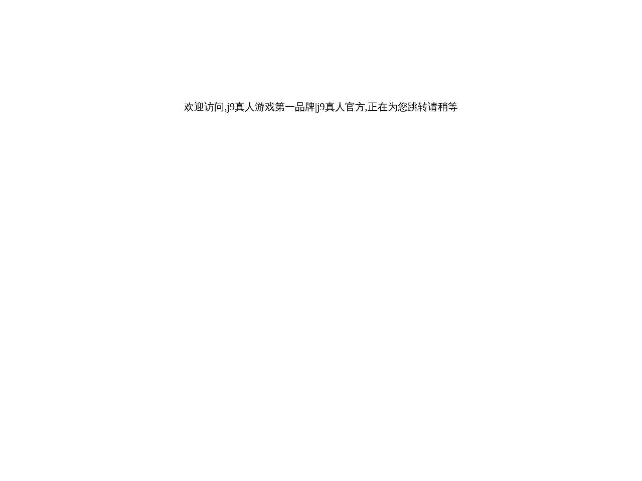 东莞中堂网络公司