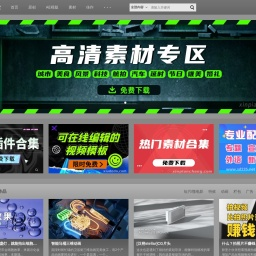 新CG儿 - 数字视觉分享平台   AE模板_视频素材_免费下载