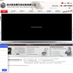 熔融石英砂|熔融石英粉-徐州新浩泰石英材料有限公司