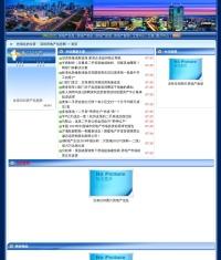 深圳房地产信息