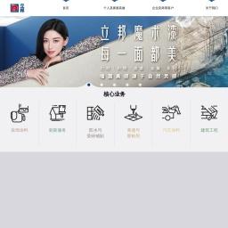 立邦涂料(漆)中国官方网站-为你刷新生活