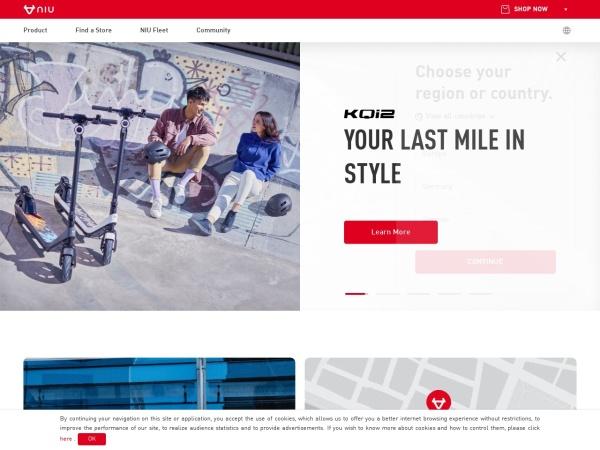 www.niu.com的网站截图